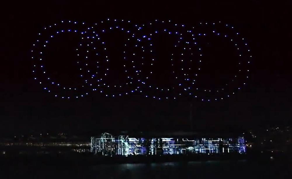 Audi e-tron Launch